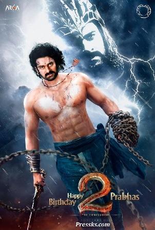 Baahubali-2-Movie-First-Look-Poster.jpg