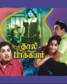 thali-bhagyam-7355